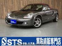 2007 TOYOTA MR-S 1.8 V EDITION  FINAL VERSION