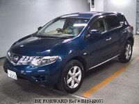 2008 NISSAN MURANO 250XL FOUR