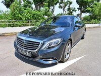 2014 MERCEDES-BENZ S-CLASS S500 LONG (R20 LED)