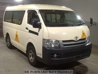 2008 TOYOTA HIACE WAGON KIDS BUS
