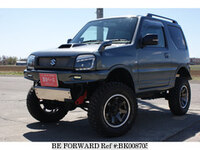 2004 SUZUKI JIMNY FIS FREESTYLE WORLD CUP LTD