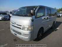 Used 2005 TOYOTA HIACE VAN BH949130 for Sale for Sale