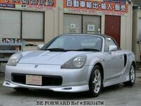1999 TOYOTA MR-S