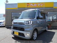 2015 DAIHATSU WAKE L FINE SELECTION SA