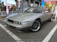 1992 NISSAN SILVIA 2.0 Q'S CLUB SELECTION