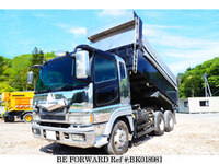 2000 MITSUBISHI FUSO SUPER GREAT