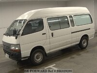 2001 TOYOTA REGIUSACE VAN SUPER LONG DX