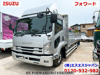 2015 ISUZU FORWARD