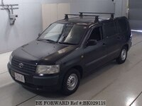 2012 TOYOTA PROBOX WAGON F EXTRA PACKAGE
