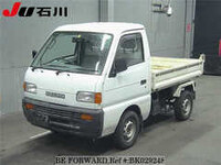 1998 SUZUKI CARRY TRUCK