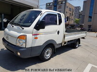 2008 HYUNDAI PORTER HIGH SUPER *HIGH QUALLITY