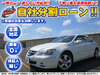 HONDA Legend (11)