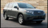 Used 2012 TOYOTA HIGHLANDER BH524727 for Sale Image