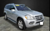 Used 2012 MERCEDES-BENZ GL-CLASS BH525673 for Sale სურათი