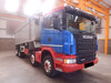 Scania G SERIES (15)