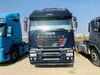 Iveco Iveco Others (1)