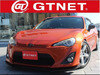 Used 2013 TOYOTA 86 BH605646 for Sale Imagen