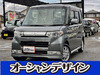 Used 2010 DAIHATSU TANTO CUSTOM BH645869 for Sale Imagen