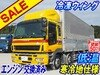 Used 2006 ISUZU GIGA BH646300 for Sale Image