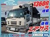 Used 2008 ISUZU GIGA BH654523 for Sale Фотография