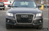 Used 2015 AUDI Q5 BH654826 for Sale Фотография