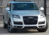 Used 2009 AUDI Q7 BH708531 for Sale imagem