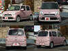 Used 2015 DAIHATSU MIRA COCOA BH771428 for Sale Image