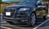 Used 2012 AUDI Q7 BH772900 for Sale Image