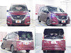 Used 2017 NISSAN SERENA BH784461 for Sale Image